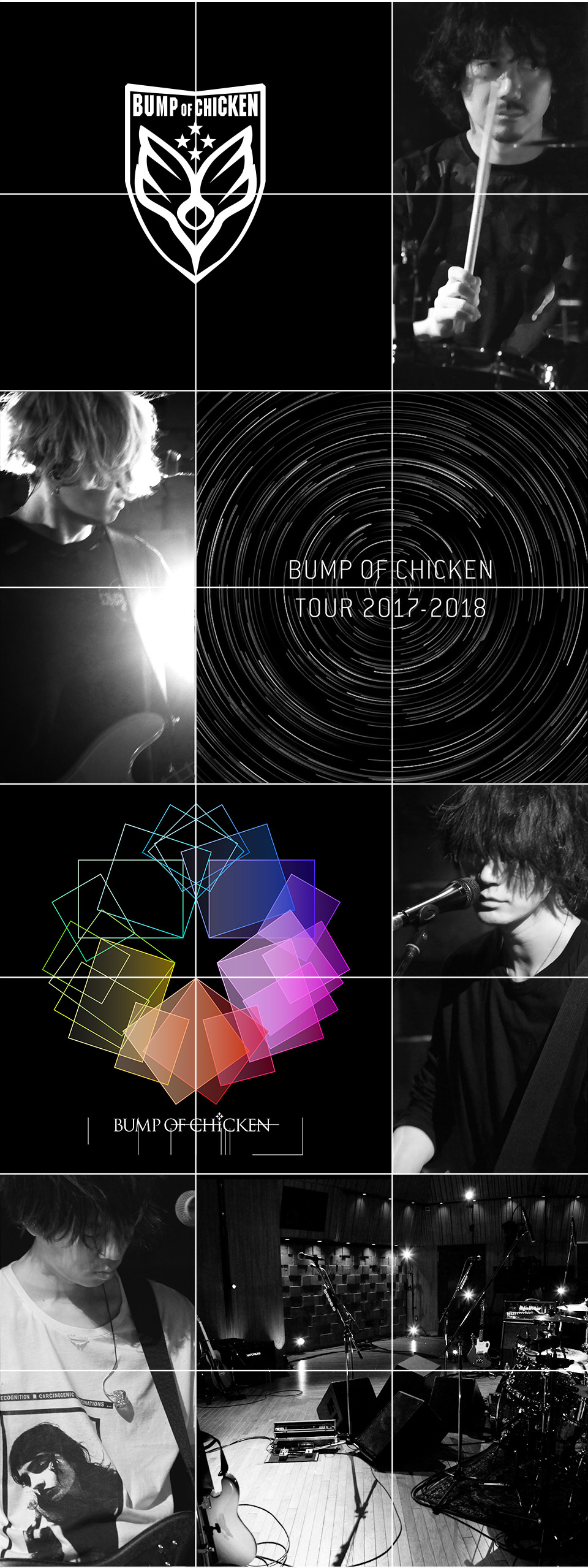 Official Site Bump Of Chicken Minsak